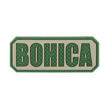 Maxpedition BOHCA PVC BOHICA Patch, Arid