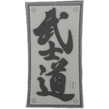 Maxpedition PVC Bushido Patch, SWAT