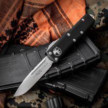 Microtech 231-10 UTX-85 AUTO OTF Knife 3 inch Stonewashed Plain Blade, Black Aluminum Handles