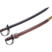 Cold Steel 88CS 1917 Cutlass 25 inch Carbon Steel Blade, Hardwood Handle