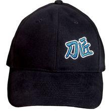 Cold Steel 94HCSK Kanji Hat