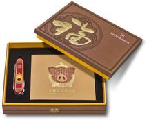 Chinese Zodiac Limited Editions