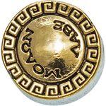 Spartan Blades Pewter Spartan Shield Bead, Brass Plated