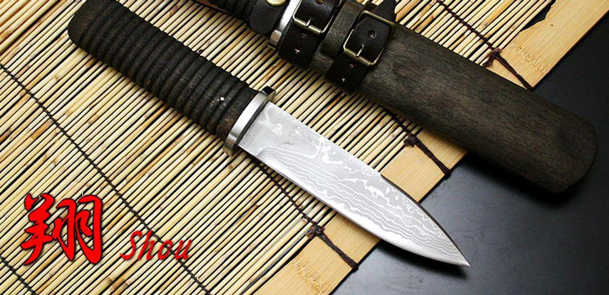 Kanetsune Knives