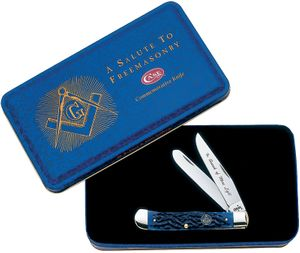 Case Masonic Trapper Gift Set 4-1/8 inch Closed (6254 SS Trapper Masonic Set)