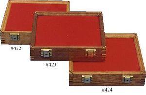 Walnut Wood Display Case 9.5 inch x 12 inch x 2.875 inch