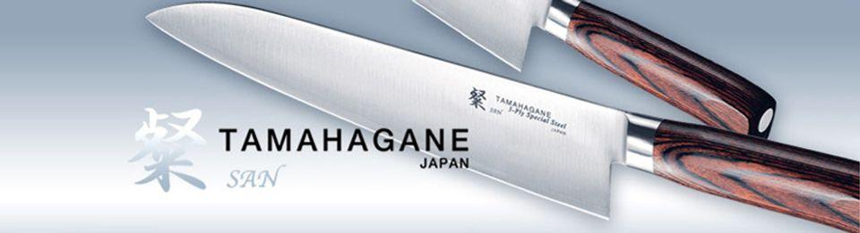 Tamahagane Cutlery