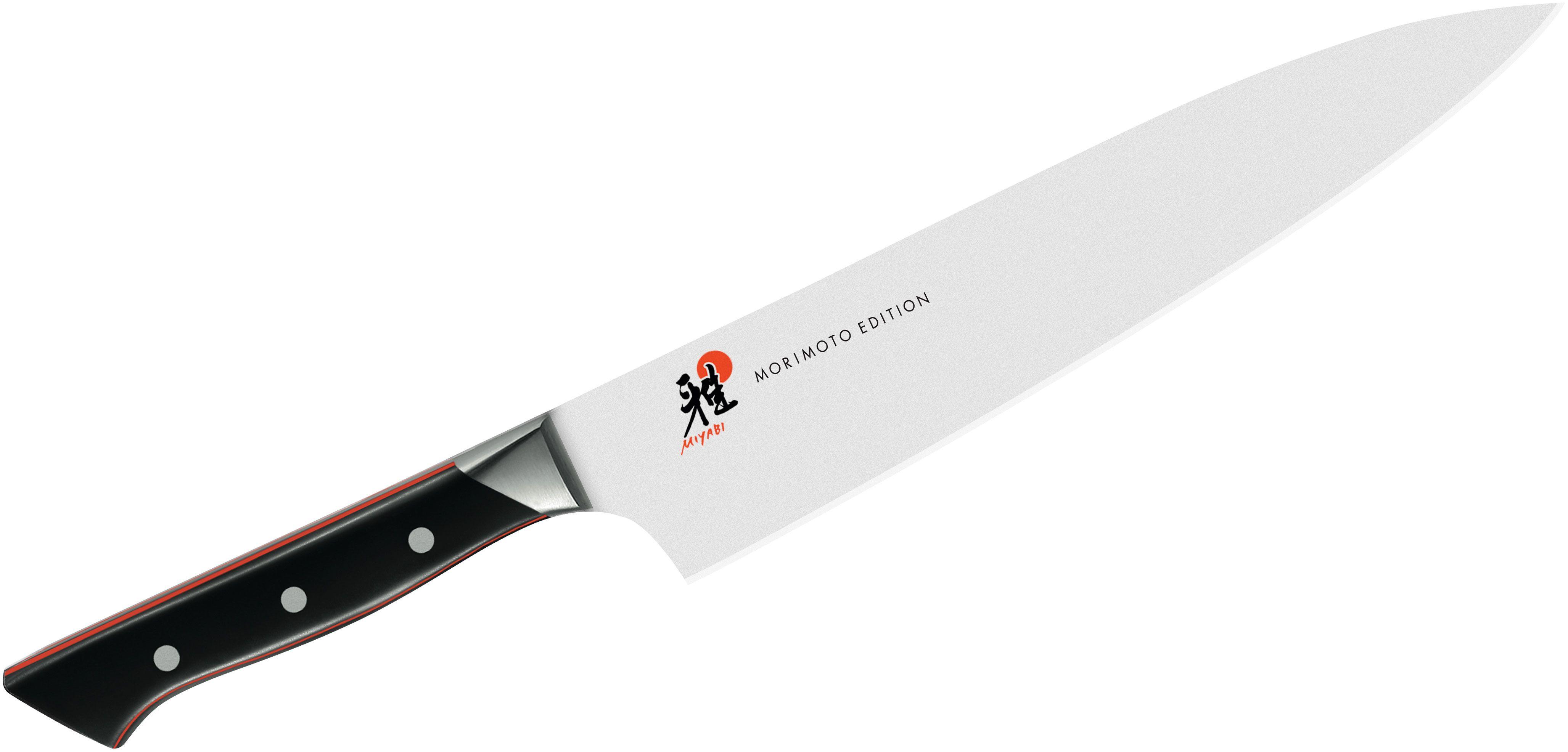 Zwilling J.A. Henckels Miyabi Red 600S Morimoto 9.5 inch Chef's Knife
