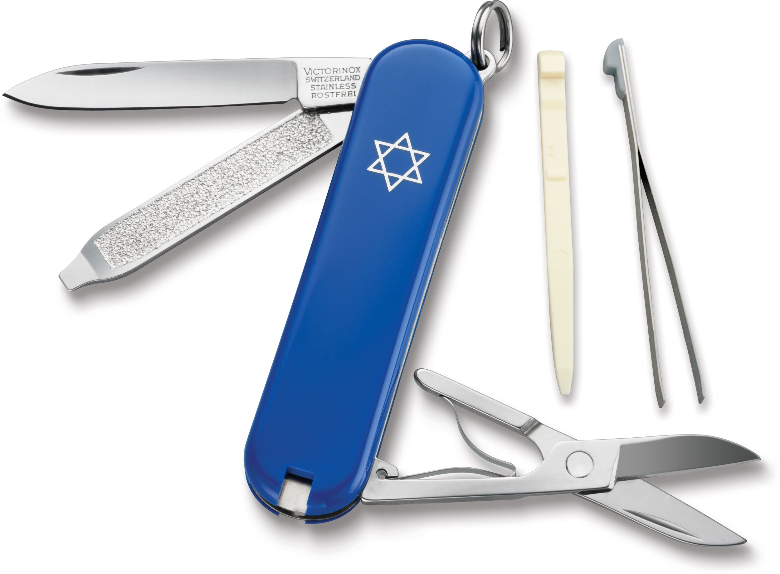 Victorinox Swiss Army Classic SD Multi-Tool, Star of David, 2-1/4 inch Closed (Old Sku 54002)